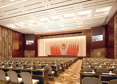 武汉迎宾馆会议中心