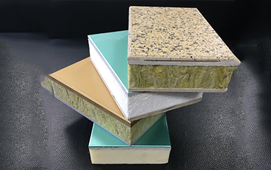 Zhi li board · Exterior wall insulation and decoration intergrated board